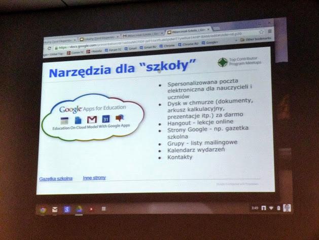 Google w polskiej szkole