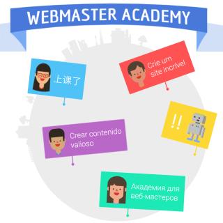 Akademia webmasterów